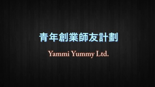 Yammi yummy Ltd.