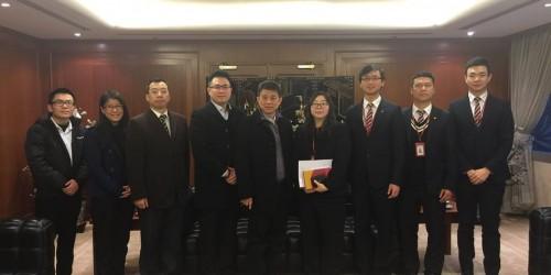 拜訪中國銀行澳門分行青年協會